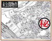 次回予告!北区栄町4LDK新築戸建!